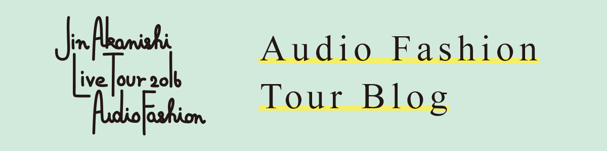 Audio Fashion Tour Blog